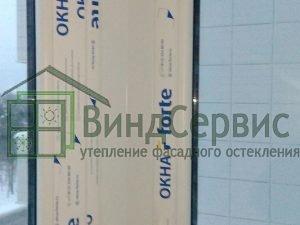 ЖК «Дюна», Сестрорецк, ул. Токарева, 24 - витражное остекление