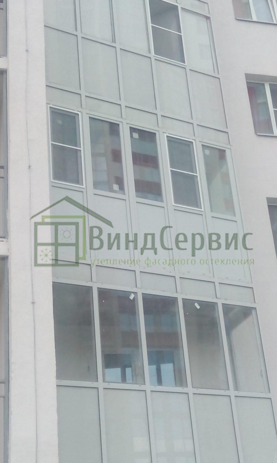 Витражное остекление с коробамию. Ленинский 64 ЖК Ленинский парк