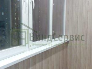 Остекление балкона с отделкой. Маршала Тухачевского 23-1