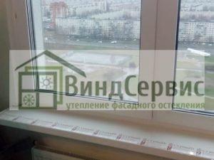 Витражное остекление балкона. Южное ш. 57-2 ЖК София