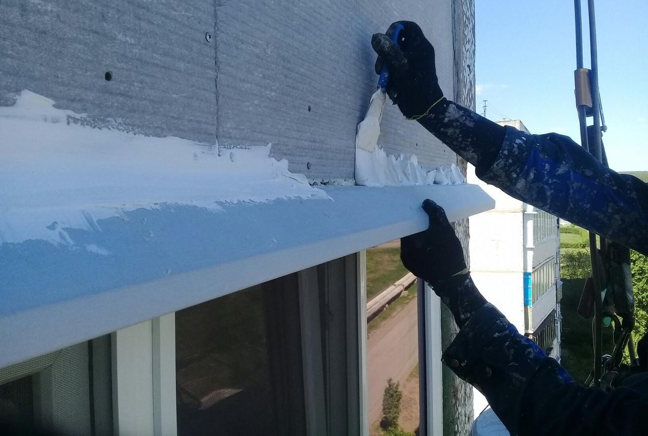 Как устранить протекание балкона